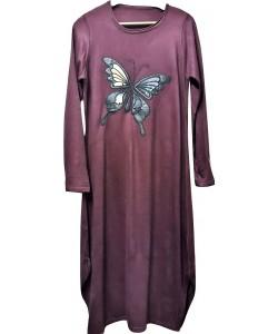https://www.marroni.fashion/image/cache/catalog/2017/september/rouxaseptember/w3-mallinaki-forema-xondrikh-250x300.jpg