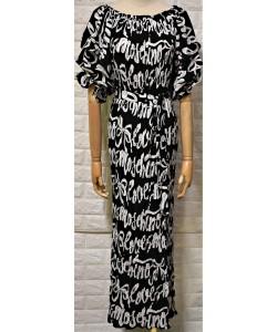 https://www.marroni.fashion/image/cache/catalog/2020/01.2020/rouxa/la705-foremata-xondriki-makria%20(2)-250x300.JPG