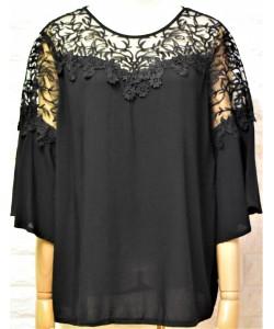 https://www.marroni.fashion/image/cache/catalog/2020/01.2020/rouxa/la721-mplouzes-xondriki%20(3)-250x300.JPG