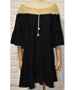 https://www.marroni.fashion/image/cache/catalog/2020/01.2020/rouxa/la749-foremata-onesize-xondriki%20(1)-250x300.JPG