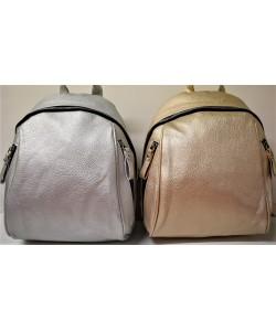 https://www.marroni.fashion/image/cache/catalog/2020/01.2020/tsantes/m1009-sakidia-platis-xondriki%20(3)-250x300.JPG