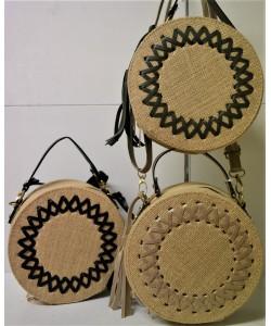 Ψάθινη γυναικεία τσάντα Ρ-543